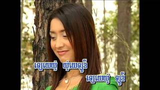 Khmer Song-Tep ThiDa Tharn KanDal-SongVeaCha.mp4
