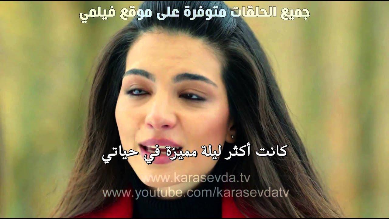 مسلسل حب أعمى الحلقة الاخيرة مترجمة للعربية