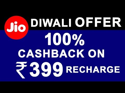 Thumbnail: Reliance JIO Diwali OFFER | 100% Cashback on ₹399 Recharge Plan Between 12th OCT To 18th OCT 2017