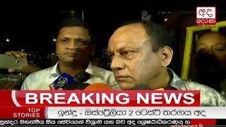 Mahinda Rajapaksa to resign from Premiership