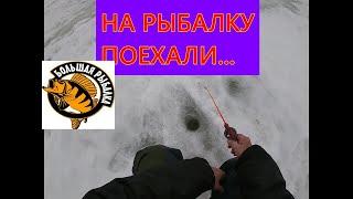 Зимняя рыбалка на реке Сосьва Свердловская обл
