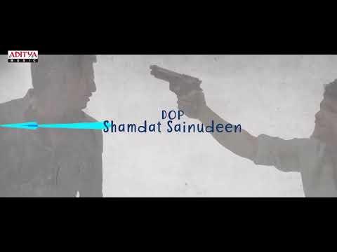 Chettu Kinda Doctor Lyrical || Devadas Songs || Akkineni Nagarjuna, Nani, Rashmika, Aakanksha