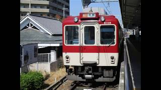 2018秋7 近鉄電車4 橿原神宮前駅