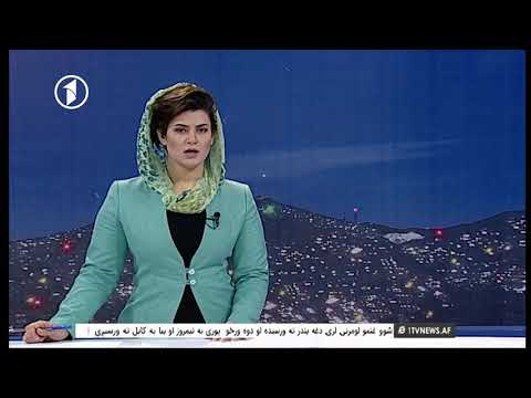 Afghanistan Dari News 31.10.2017 خبرهای افغانستان
