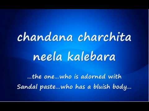 Gita Govindam - Ashtapadhi - 4 Chandana Charchita -- With English Translation