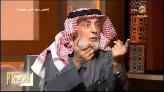 د. عثمان البريكان يتحدث عن خصوصية المجتمع