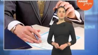 видео Как восстановить пенсионное страховое свидетельство в России