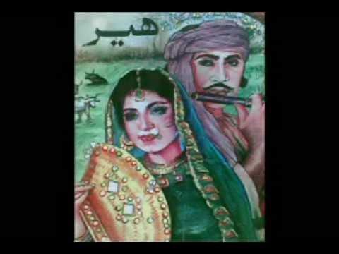 Heer Ranjha Qissa By Zahoor Ahmad (Part 2)