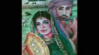Heer Ranjha Qissa By Zahoor Ahmad (Part 2)