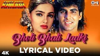 Bholi Bhali Ladki Lyrical - Sabse Bada Khiladi | Akshay Kumar | Kumar Sanu, Alka Yagnik | Mamta