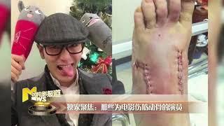 探访成龙国际动作电影周幕后 那些为电影伤筋动骨的演员们【中国电影报道 | 20190725】