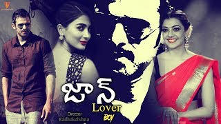 Prabhas New Movie Jaan About | Pooja Hegde | Kajal Agrwal