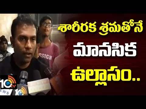 Music Director Anup Rubens attend Slim Lion Fitness gym's Awards Function | TS | 10TV