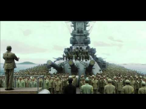 The Yamato