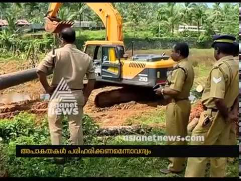 GAIL pipe line issue become major Discussion in  CPIM Local Conference