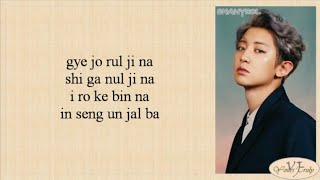 Chanyeol & Punch (찬열, 펀치) - Go away go away (Dr. Romantic 2 OST Pt.3) Easy Lyrics