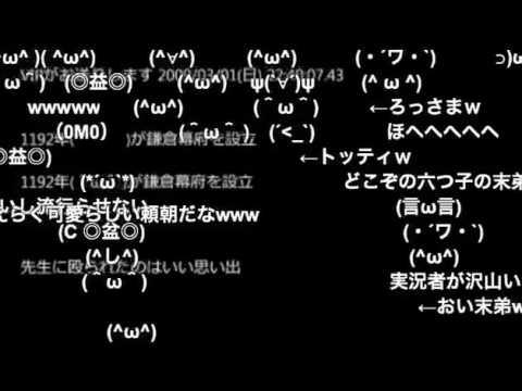 【2ch】テスト&授業中にあった珍解答【コメ付き】
