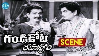 Gandikota Rahasyam Movie Scenes - Rajanala Plans To Harm NTR    Jayalalitha    Rajanala