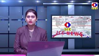 JCC NEWS 02-06-2021