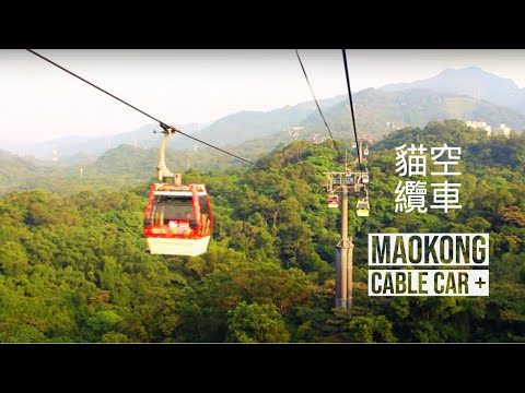 cable car amazing view, maokong, taipei 貓空纜車 1080p