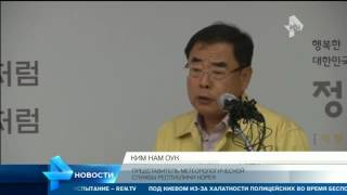 Ядерный взрыв в КНДР сопоставим с бомбардировкой Нагасаки