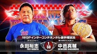 2015.2.14 SENDAI NAKAMURA vs NAGATA Match VTR thumbnail