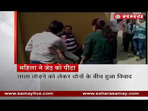 Video: A woman beaten her brother in law in Meerut