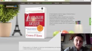 Евгений Попов Хозяин Времени курс