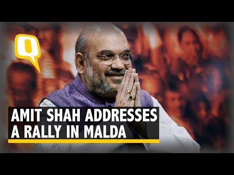 Amit Shah Addresses Rally in Malda, West Bengal