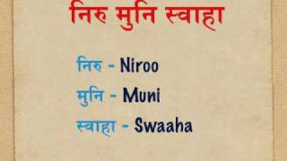 Sanskrit mantra to stop toothache
