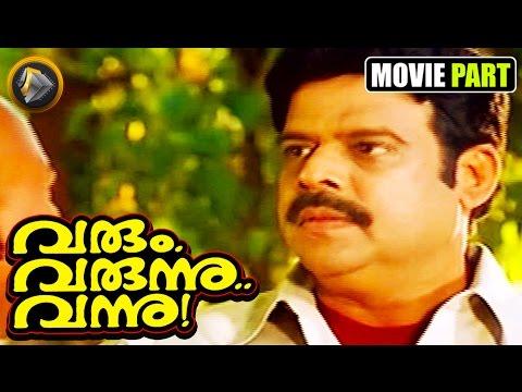 Varum Varunnu Vannu Movie Part  Help us father !