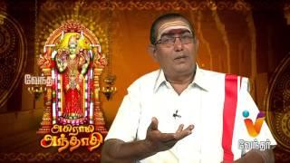 Putham Puthu Kaalai | (05/05/2016) | [Epi-615]