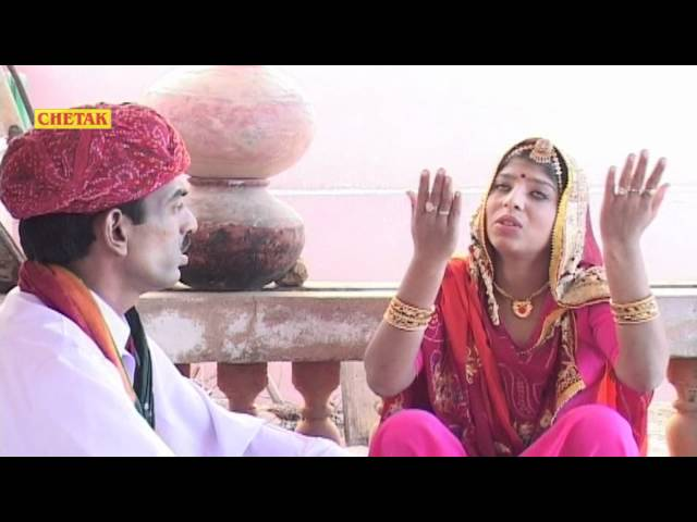Chhoro Rah Gayo Kunwaro 01   Rajasthani Comedy Natak Travel Video