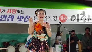 ♥버드리♥ 6월22일 밤이되자 어마어마한 관객 모여 팁받으러 발바닥불나네~^^ 밤공연시작 울산마두희축제