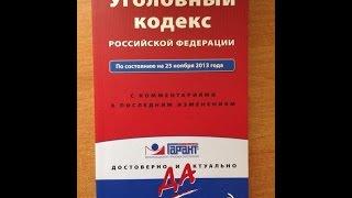 видео Статья 49. Агитационный период - Центральная избирательная комиссия Российской Федерации