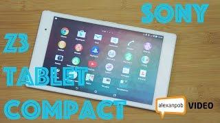 Обзор Sony Z3 Tablet Compact: лучший компактный Android-планшет