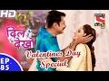 Dil Deke Dekho   New Show   SAB TV   HD