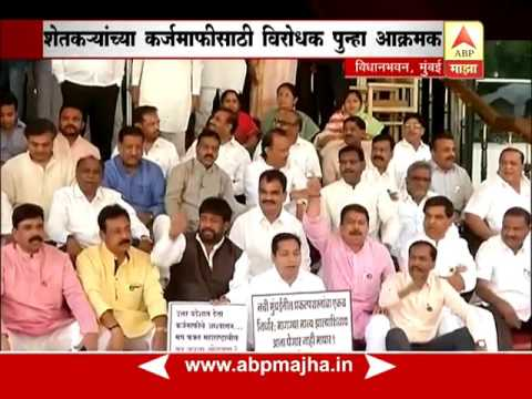 Protest at Vidhanbhavan for farmers Loan waiver