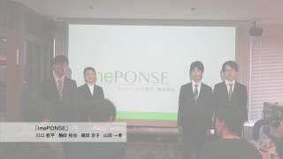 筑波大学COJTソフトウェアコース第9期春学期成果発表会 後編