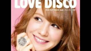 DJ Funsko - Love In DISCO (Original Mix) Thumbnail