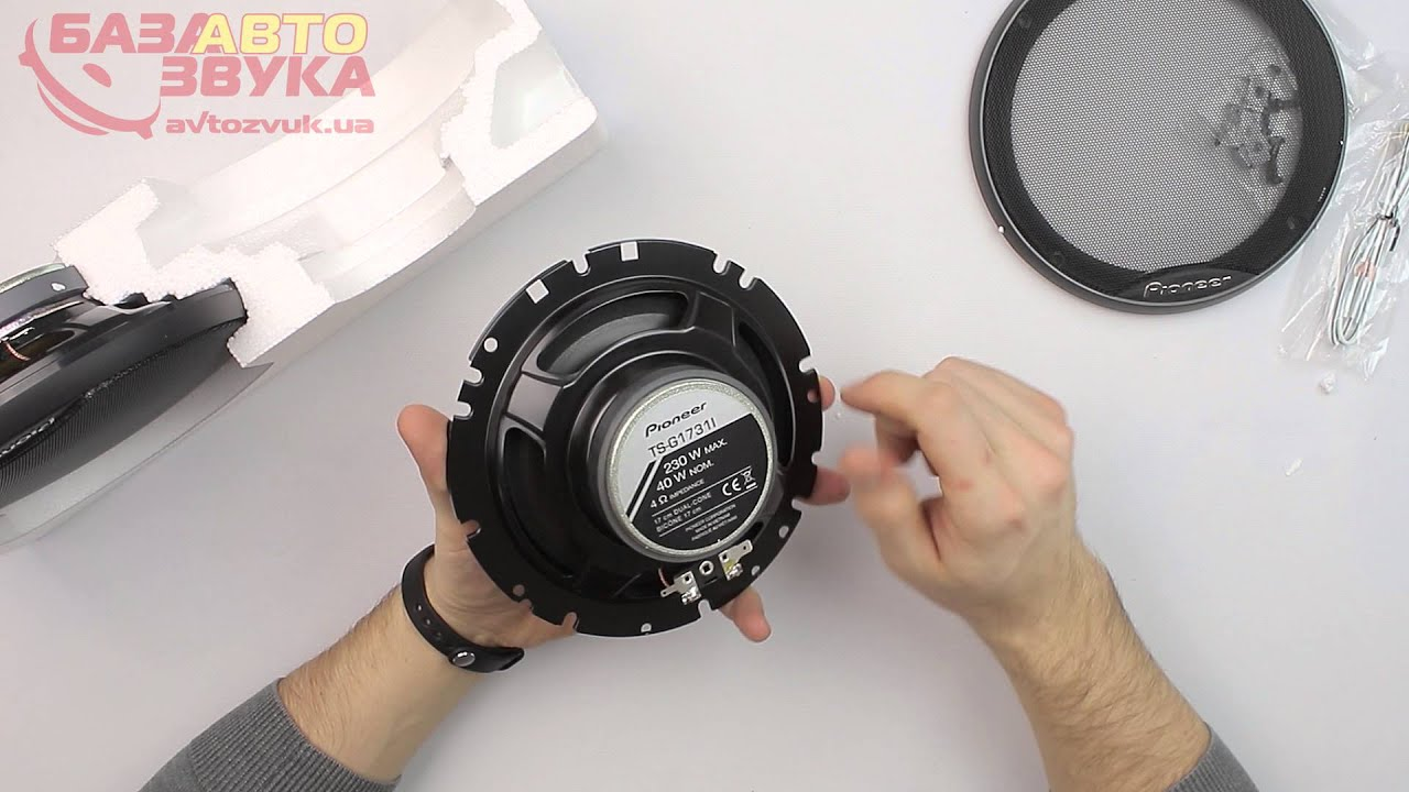 Автоакустика Pioneer TS-1639R