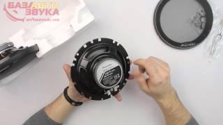 Автоакустика Pioneer TS-G1731i Максимальная выходная мощность: 230 Вт(, 2016-01-28T11:04:26.000Z)