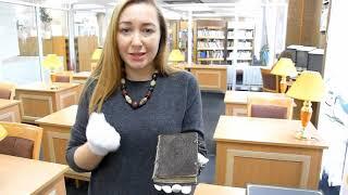 Виртуальная экскурсия по Донской государственной публичной библиотеке