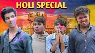 Holi Special   SHOLAY Ki Holi   Holi 2020   PDN BOYS  