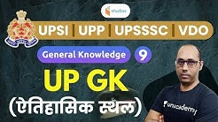 9:30 AM - UPSI, UPP, UPSSSC, VDO 2020 | GK by Rohit Sir | UP GK | Historical Place