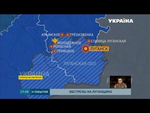 Боевики в Луганской...