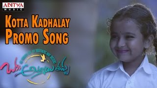 Kotta Kadhalay Promo Song  Okka Ammayi Thappa Songs  Sundeep Kishan, Nithya Menen