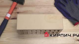 Обзор кирпич облицовочный слоновая кость полуторный гладкий М-150 УС БКЗ