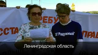 Обращение обманутых дольщиков ЖК Радужный г. Всеволожск, ЛО.