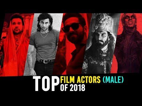 2018 Roundup: Ranveer Singh, Ayushmann Khurrana, Ranbir Kapoor gave powerful performances this year Mp3
